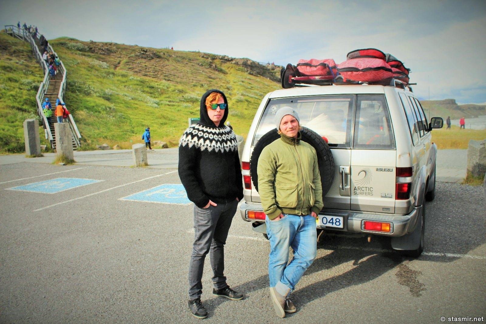 arctic-surfers, арктический серф, серфинг в Исландии, исландские серферы, Станислав Смирнов, Стасмир Трэвэл