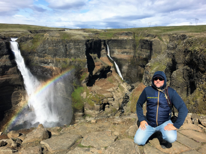 Háifoss - водопад в Исландии, фото Стасмир, photo Stasmir
