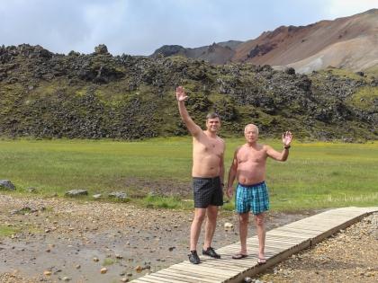 Landmannalaugar, Ландманналёйгар, Ландманналаугар, довольные клиенты, фото Стасмир, Photo Stasmir, купание в термальной речке