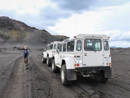 Landmannalaugar, Ландманналёйгар, Ландманналаугар, фото Стасмир, Photo Stasmir, джип-сафари