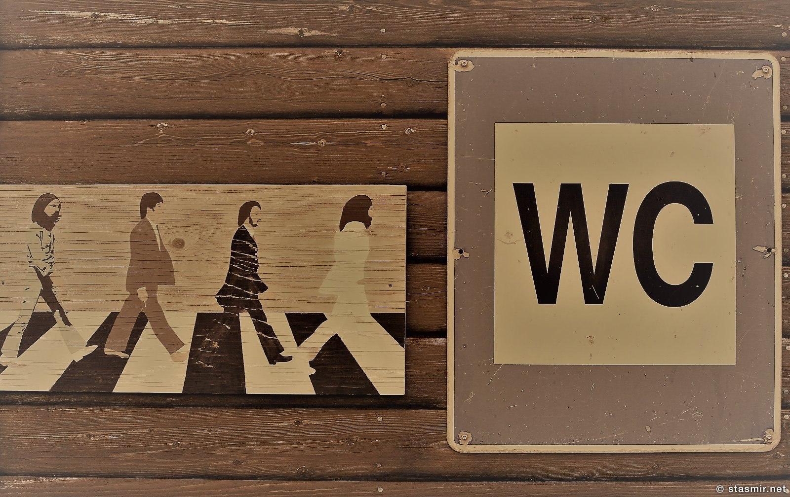 Битлы с Abbey Road идут в туалет на полуострове Рейкьянес в Исландии, фото Стасмир, photo Stasmir