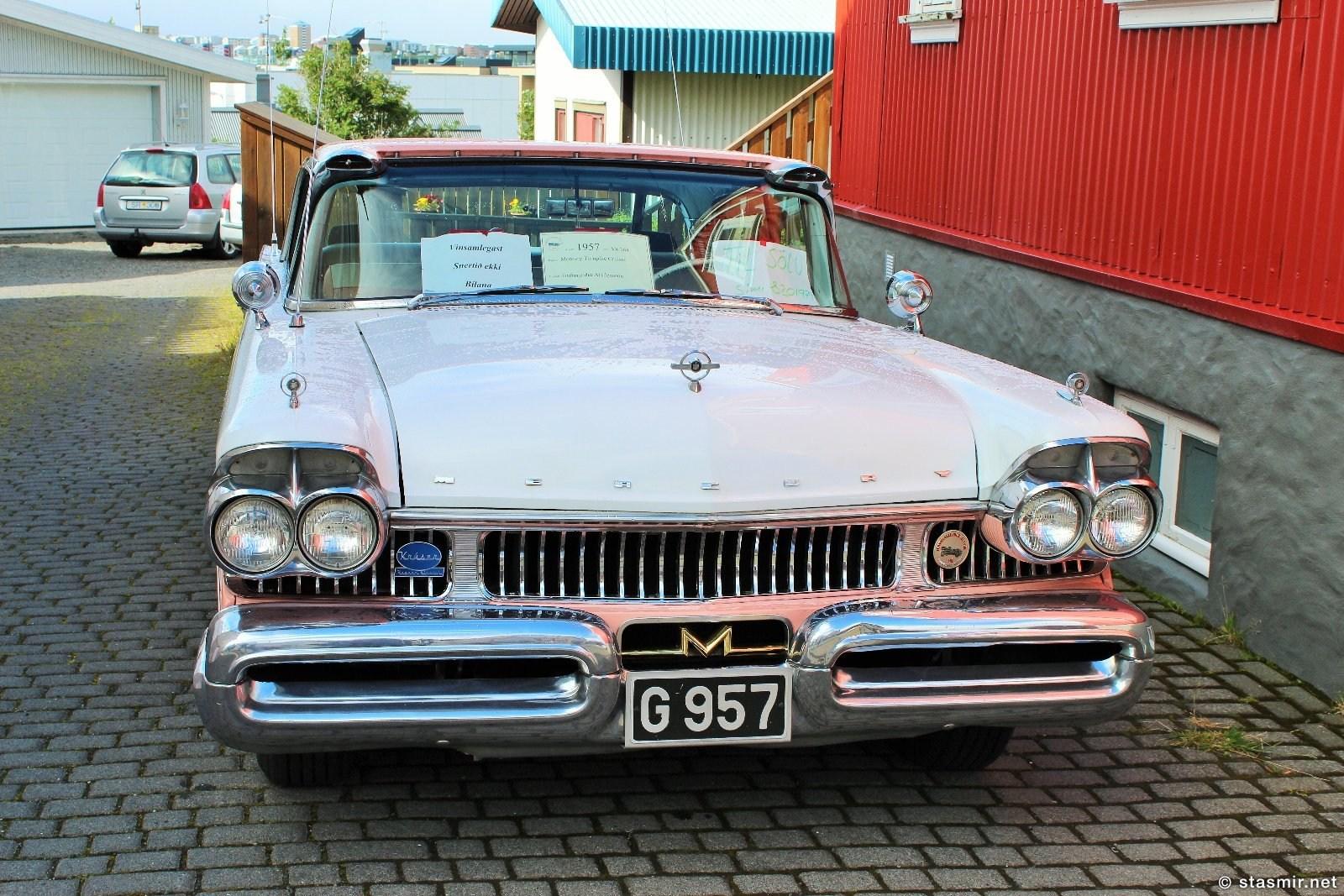 Меркурий, антикварные машины в Исландии, Mercury 1957, Vintage cars in Iceland, Stasmir, Stasmir Travel,  Станислав Смирнов, Стасмир, Стасмир ТрэвэлÞ Хабнарфьордюр, Iceland