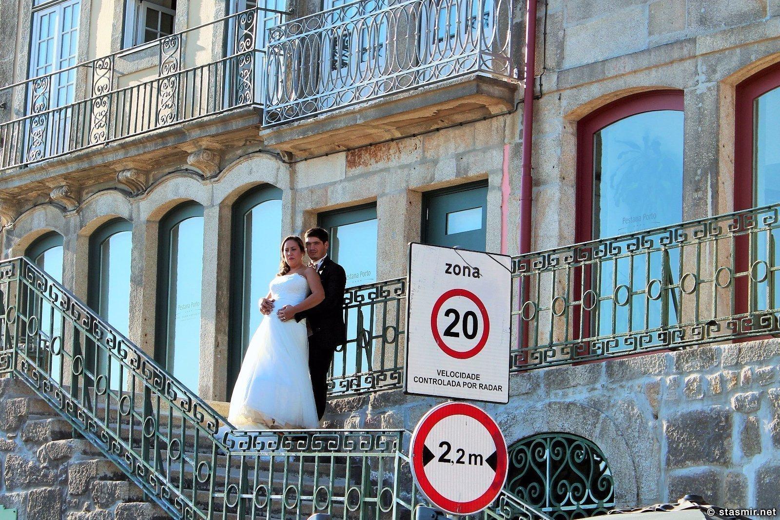 Свадьба в Португалии, квартал Рибейра в Порту, северная столица Португалии, дорожные знаки в Португалии, Photo Stasmir, фото Стасмир