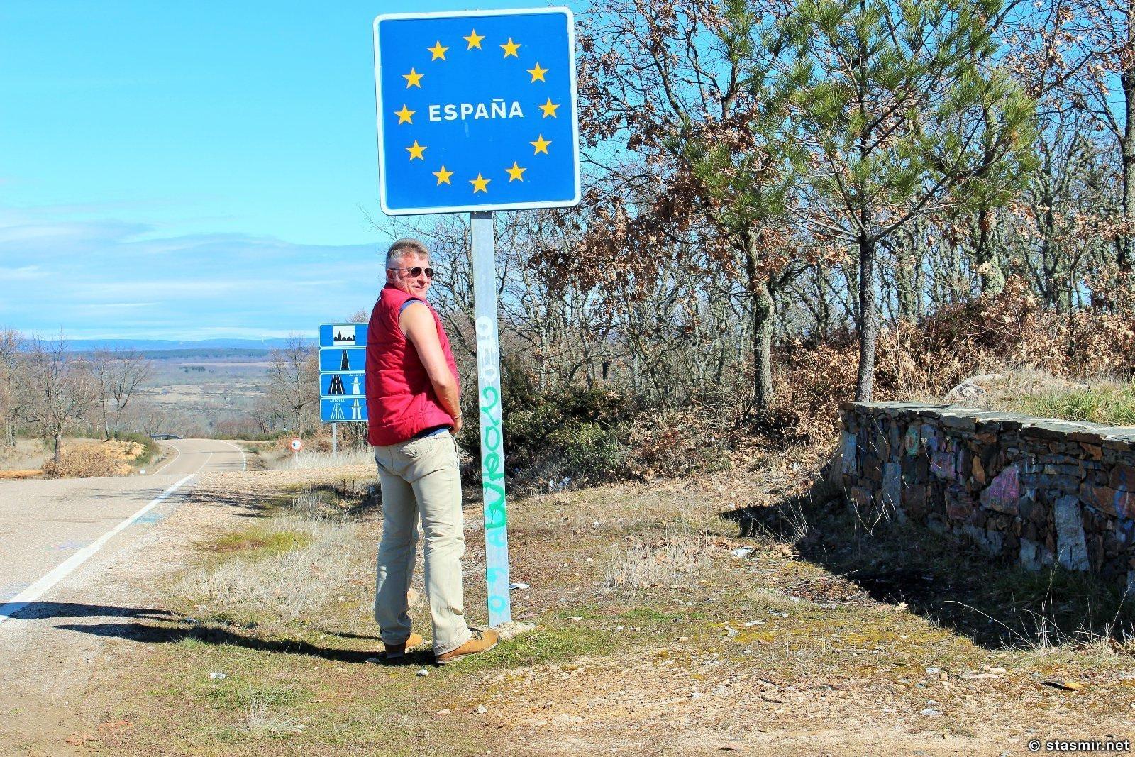 Граница Португалии и Испании, флаг Евросоюза, Photo Stasmir, фото Стасмир