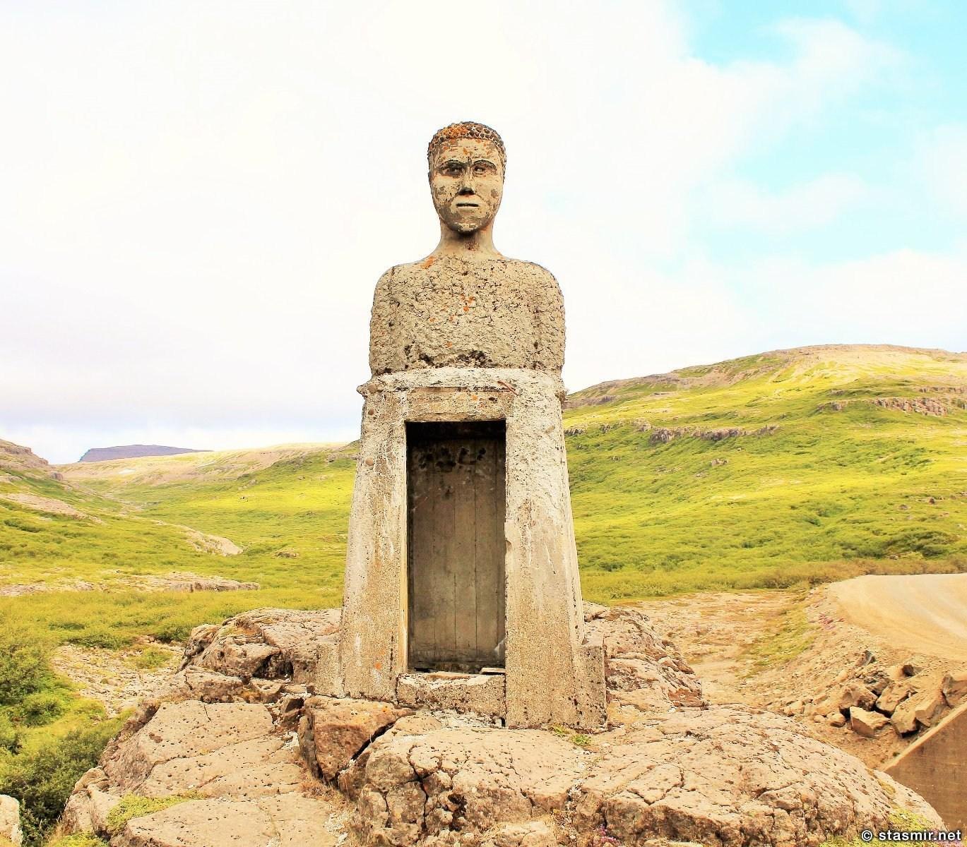 Gísli Síslason frá Hvammi, исландский юмор, practical joke, исландская скульптура, фото Стасмир, Photo Stasmir