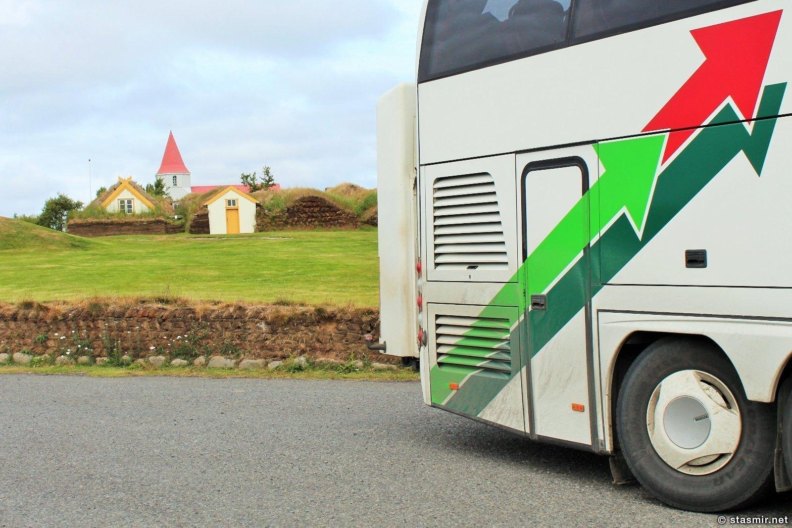 LAUFÁS, Лёйваус, музей землянок под открытым небом, исландские музеи, исландская землянка, Photo Stasmir, фото Стасмир