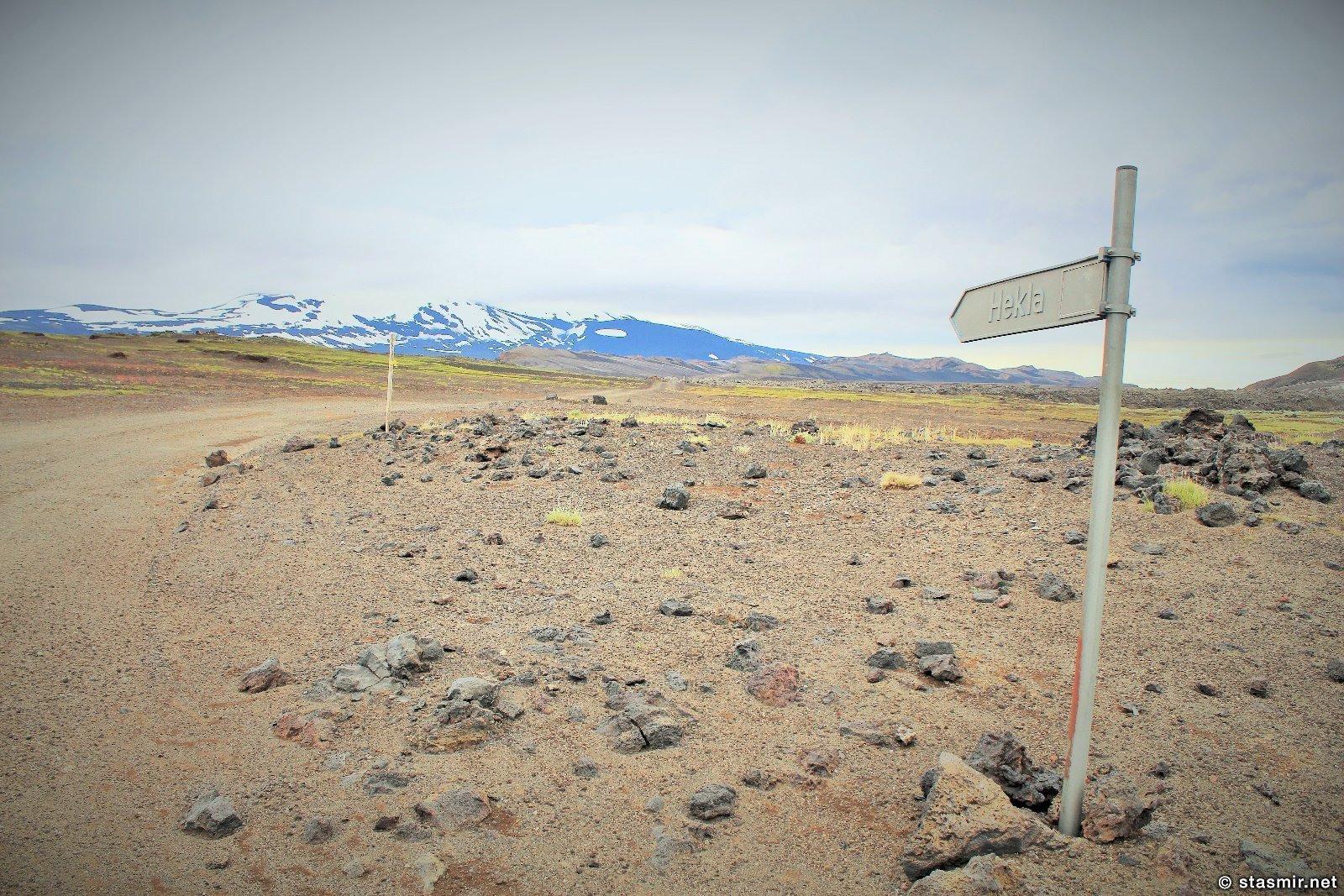 вулканическая пустыня у вулкана Гегла, исландские дорожные знаки, указатели в Исландии, маршрут Ландманналёйгар, Ландманналаугар, Landmannalaugar, Icelandic road signs, фото Стасмир, photo Stasmir