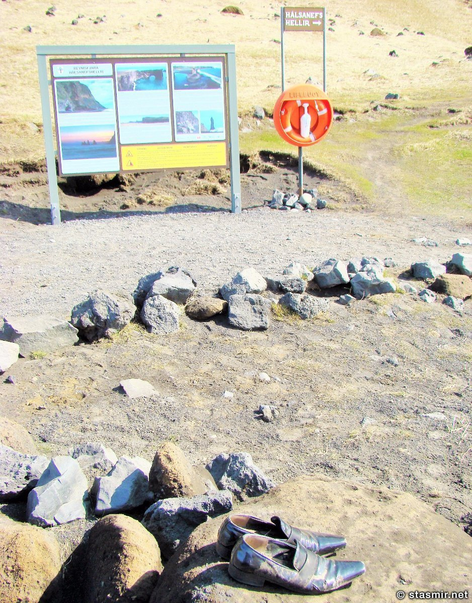 Reynisfjara, Рейнисфйара, Южная Исландия, Вик, самая южная точка Исландии, Южный Берег, Черный Пляж в Исландии, Hálsanefeshellir, Photo Stasmir, фото Стасмир