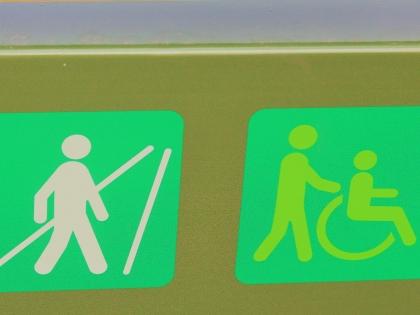 дорожные знаки в Исландии, Исландия, знаки, Photo Stasmir, фото Стамир