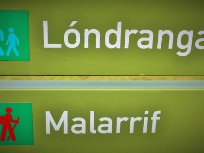 Западная Исландия, Lóndrangar, Malarrif, Лоундрангар, Маларриф, магический полуостров, Photo Stasmir, фото Стасмир