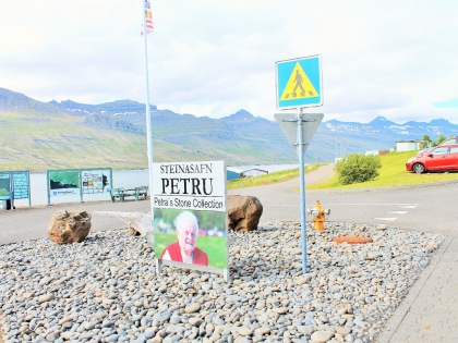 музей камней петры, Petra's Stone Collection, Steinasafn Petru Stöðvarfirði, Восточные фьорды Исландии, Photo Stasmir, фото Стасмир