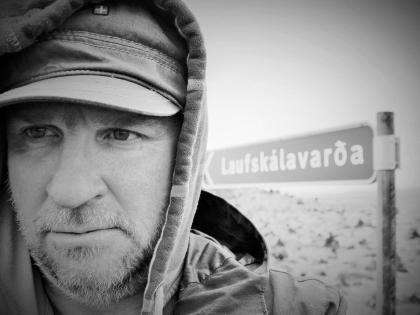 Laufskálavarða, Южная Исландия, пирамидки, Photo Stasmir, фото Стасмир, Станислав Смирнов, Stanislav Smirnov