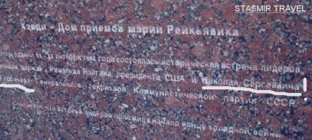 http://localhost/stasmir/wp-content/uploads/2010/10/Nikolay-Gorbachev-tochka-Iceland-1.jpg