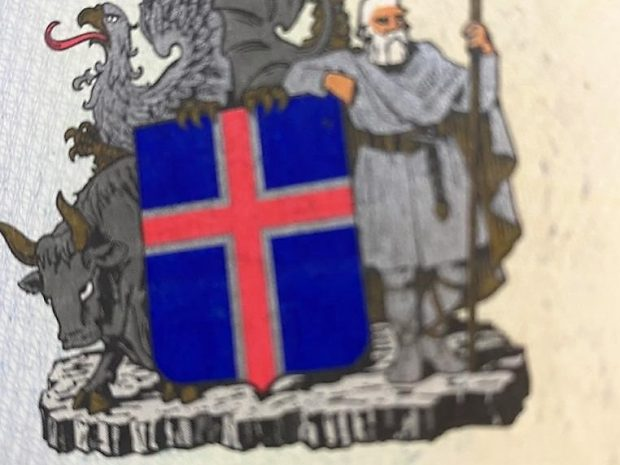 ндский герб на ппаспорте, фото Стасмир, photo Stasmir